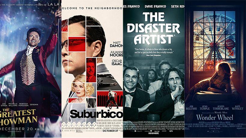 Cuatro estrenos llegan al cine este fin de año y comienzos de 2018