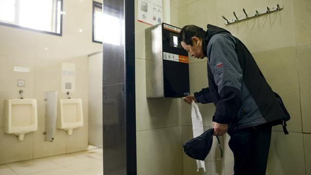 Parque chino usa reconocimiento facial para evitar robo de papel higiénico