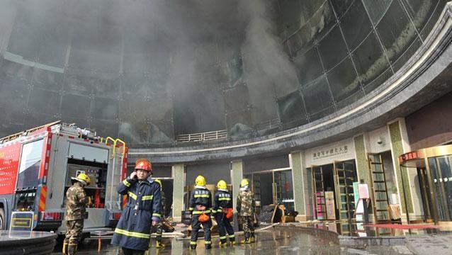 Al menos 10 muertos y 14 heridos en el incendio de un hotel en China