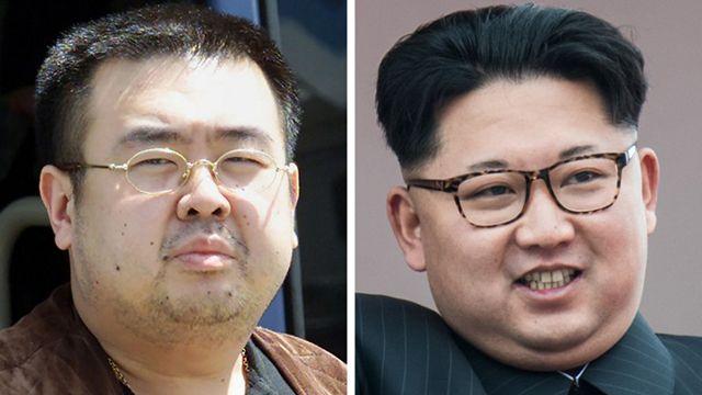 VX: el arma de destrucción masiva con que mataron a Kim Jong-nam