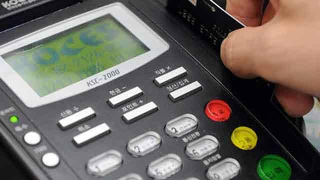 Negocios no podrán exigir pago mínimo con tarjetas de débito