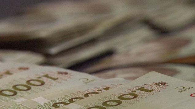 El nuevo salario mínimo nacional subió a 12.265 pesos