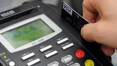 Se multiplicó por seis el pago con tarjetas de crédito y débito