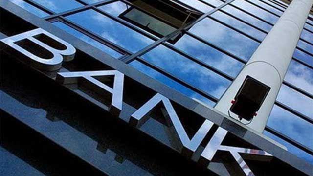 Desde 2017, DGI espera acceder a saldos y rentas de cuentas bancarias