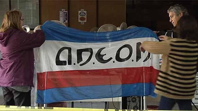 Adeom extendió ocupación y no se pueden realizar trámites municipales