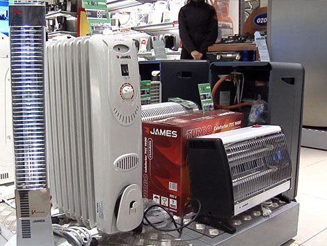 ¿Cuál es la mejor manera de calefaccionar el hogar?