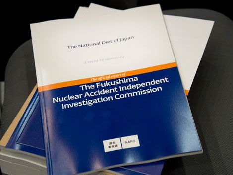 Crisis atómica en Fukusima se debió a errores humanos
