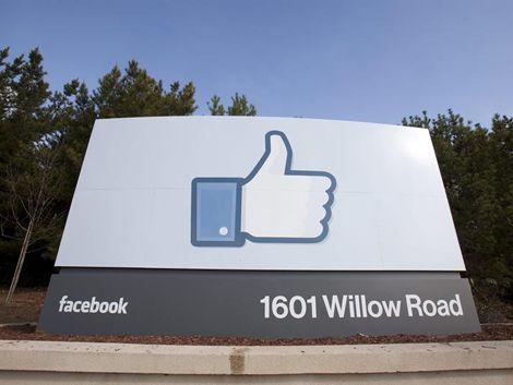 Acciones de Facebook aumentaron 23 centavos al cierre de mercados