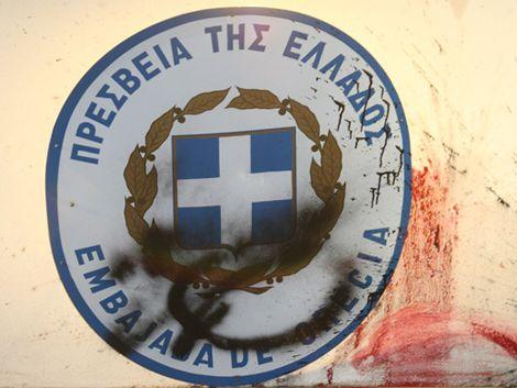 Baño de sangre en la Embajada de Grecia: dos ladrones muertos