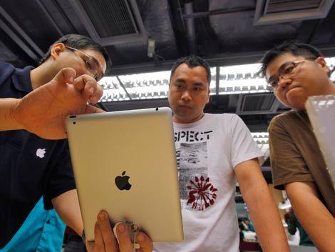 Google y otras compañías eludieron escudo de privacidad de Apple