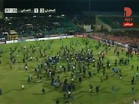 Son 74 los muertos y 248 los heridos en Egipto