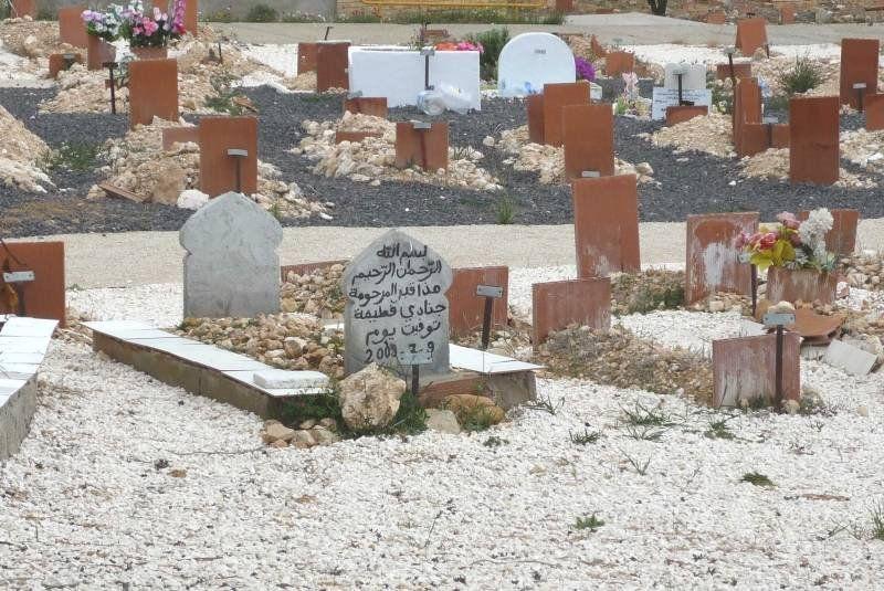 En 2013 Zaragoza cedió 65 metros cuadrados para que la comunidad musulmana pueda practicar sus ritos fúnebres.