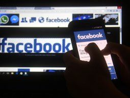 Facebook presenta una nueva herramienta para cantar en play-back