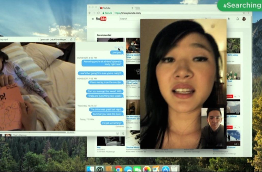Buscando, primer film realizado con tecnología de redes sociales