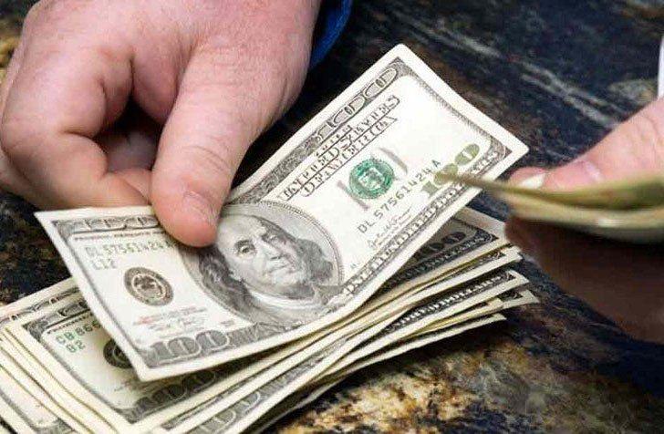 Banco Central cierra casa cambiaria por su vínculo con la trama de sobornos de Odebrecht