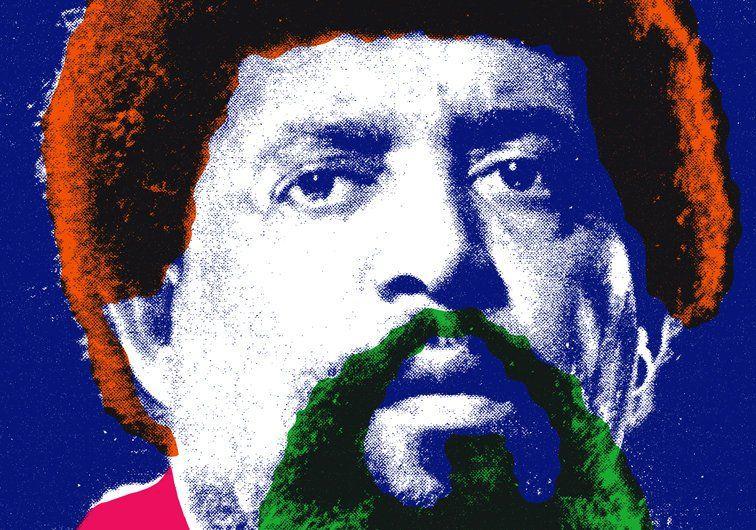 Afiche de Parte de la la Historia que muestra un Rada con la apariencia que tenía en los años 70.
