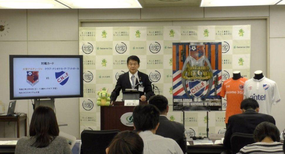 El club japonés Omiya Ardija anuncia la llegada de Nacional para disputar la copa Saitama