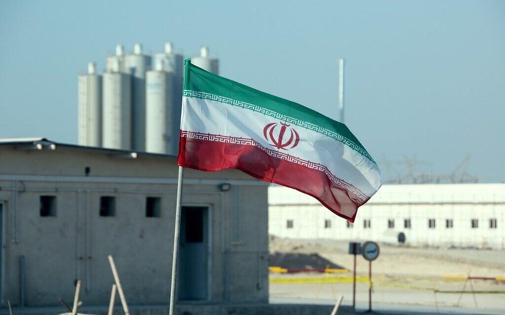Pena de muerte confirmada para un espía de la CIA en Irán