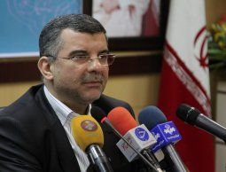 altText(El viceministro iraní de Salud da positivo al nuevo coronavirus)}