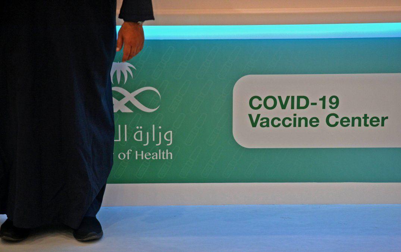 Unión Europea comenzará el día  27 la campaña de vacunación contra coronavirus