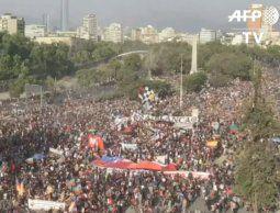 altText(Violentos disturbios en nueva protesta que estalla en Chile)}