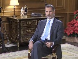 altText(El rey Felipe de España, la primera figura extranjera en llegar para la asunción de Lacalle Pou)}