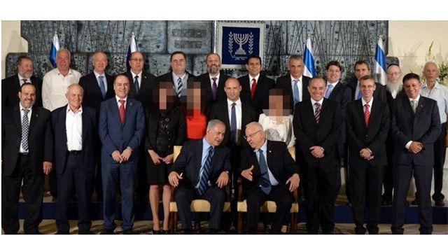 Israel: diarios ultraortodoxos eliminaron a mujeres en foto de gobierno